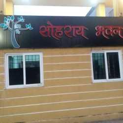 Sohrai Bhawan