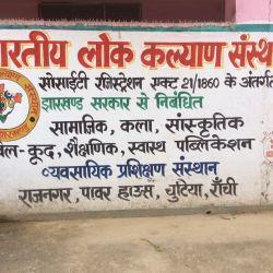 Bhartiya Lok Kalyan Sansthan
