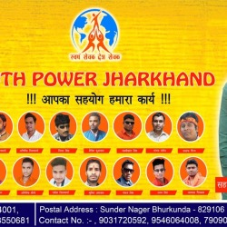 Youth Power Jharkhand