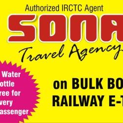 Sona Travel Agency