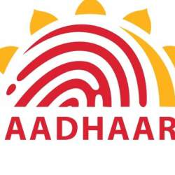 Aadhar Card Centre