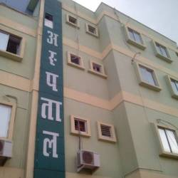 Devkamal Hospital & Research Centre