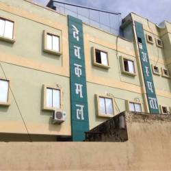 Devkamal Hospital & Research Centre