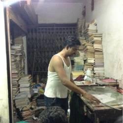 Roushni Printing Press
