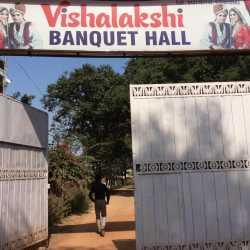Vishalakshi Banquet Hall