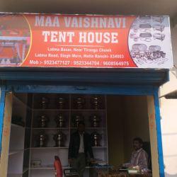 Maa Vaishnavi Tent House