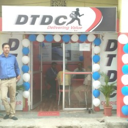 DTDC Courier & Cargo