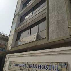 Samriddhi Girls Hostel