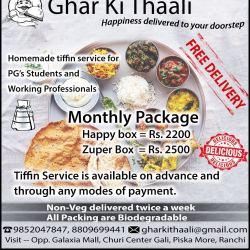 Ghar Ki Thaali