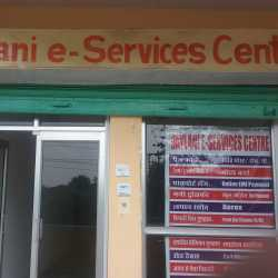 Daylani E Services Centre