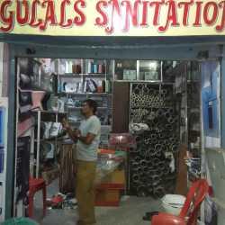 Gulals Sanitary