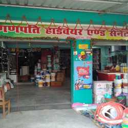 Ganpati Hardware & Sanitary