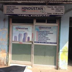 Hindustan Ad Agencies