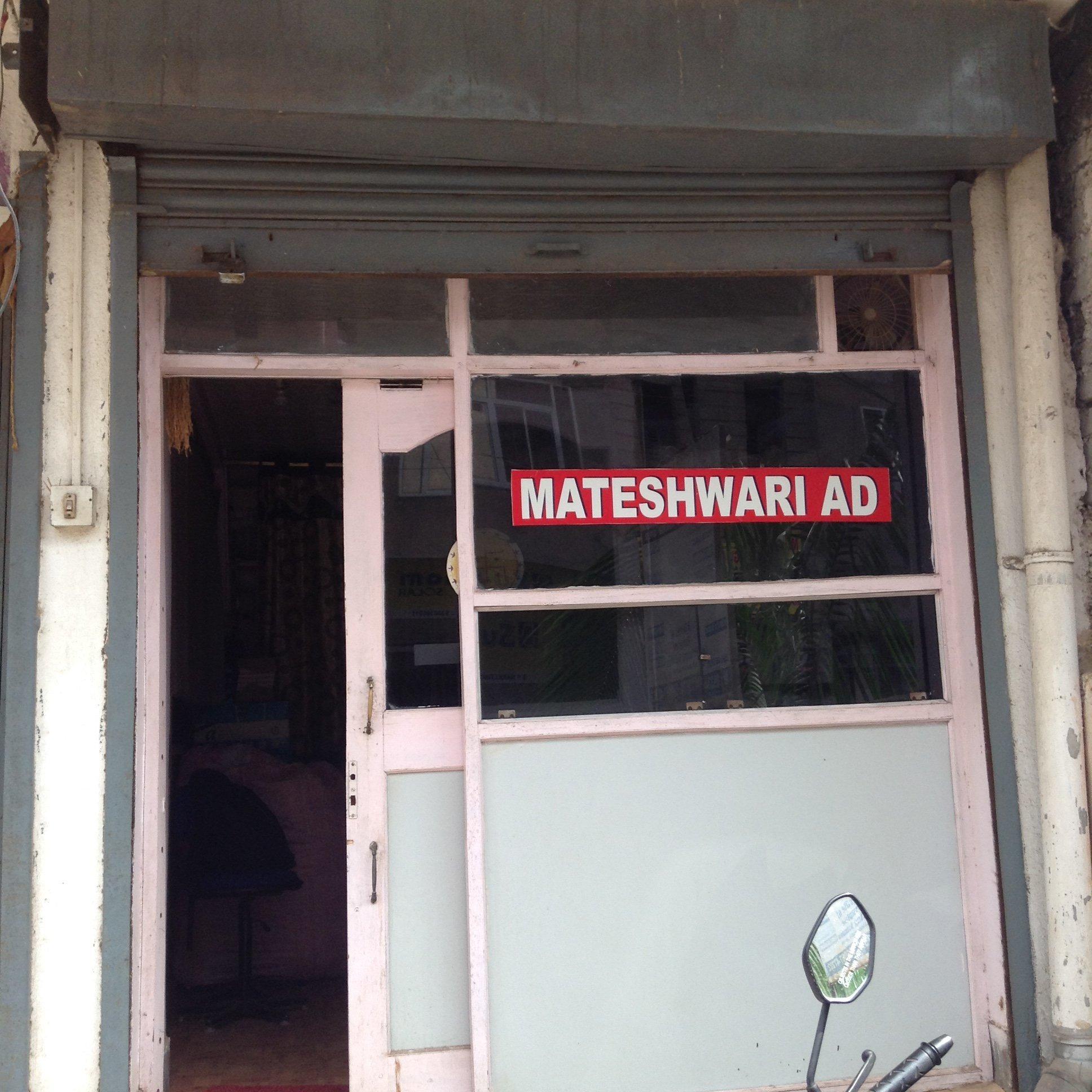 Mateshwari Ad