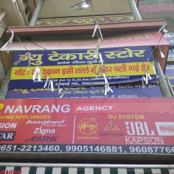 Navrang Agency