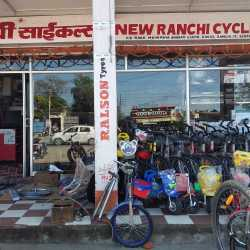 New Ranchi Cycles