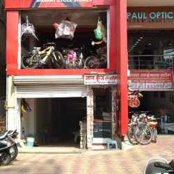 Bharat Cycle Stores