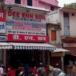 Dee Enn Son