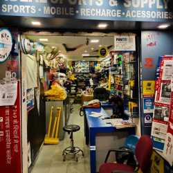 Ideal Sports & Supply